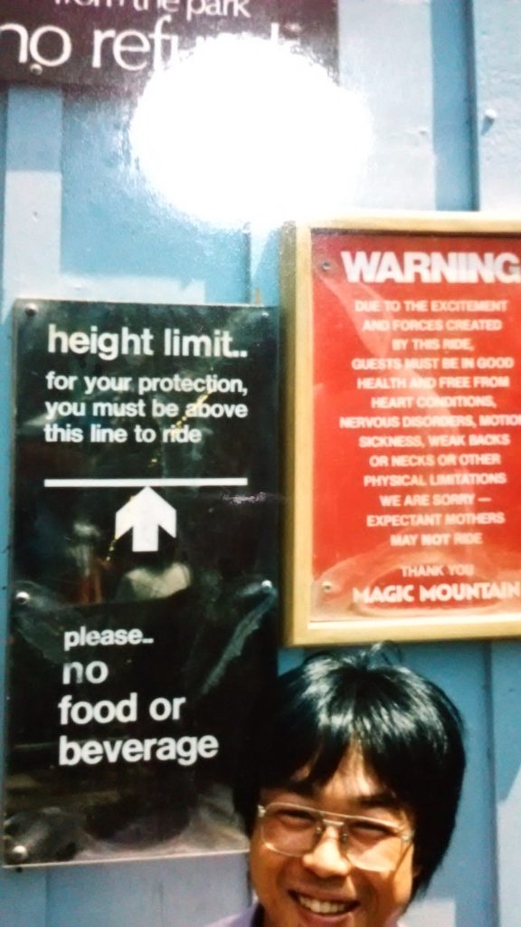 height limit 身長制限