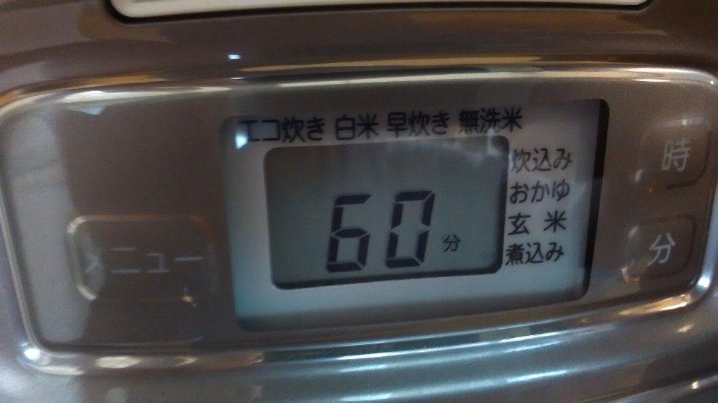 煮込みメニューで再加熱します。