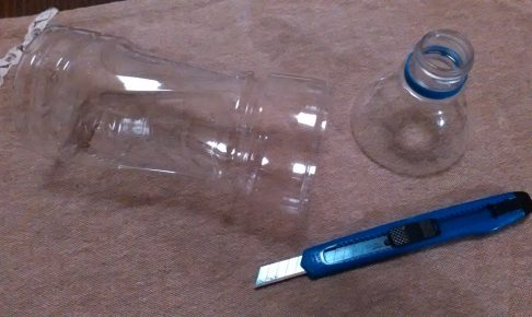 ペットボトルをカッターで切る。