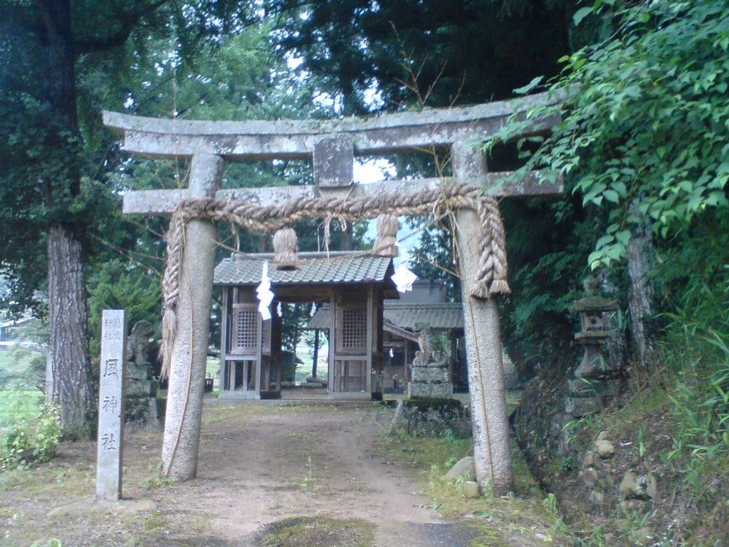 風神社。鳥居
