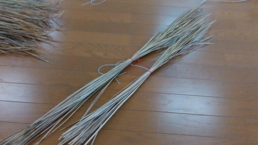 20本くらいの束。2本作る。