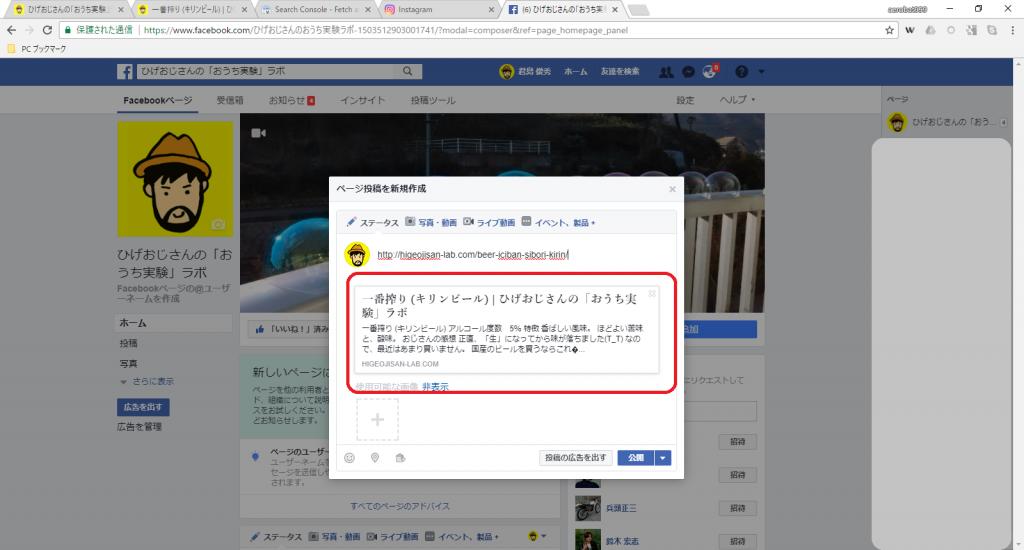 FB投稿(2)