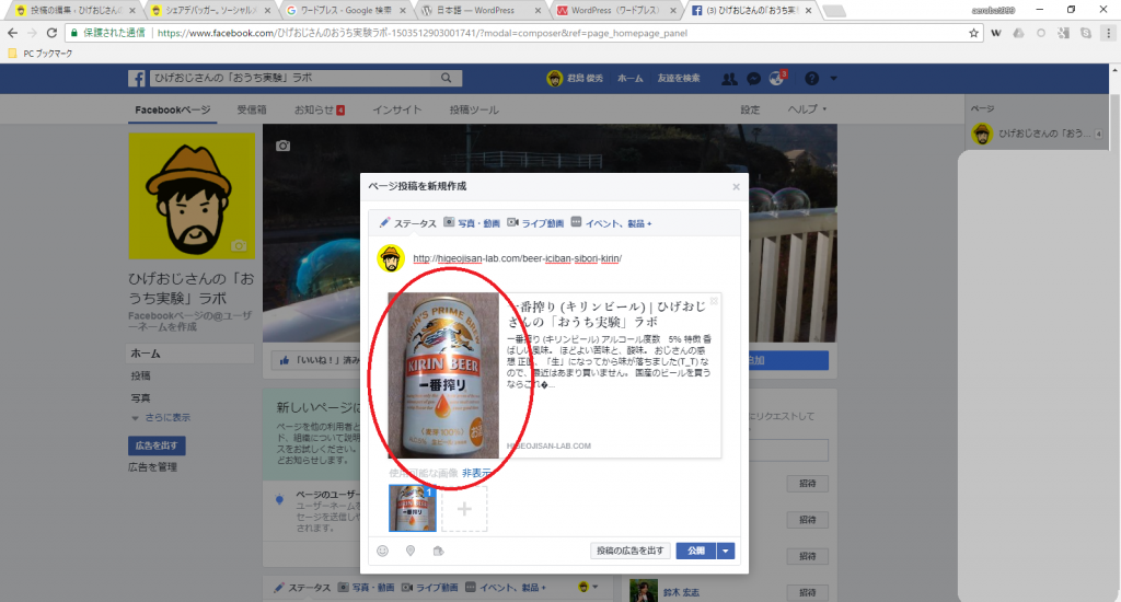 beer(1)(1)