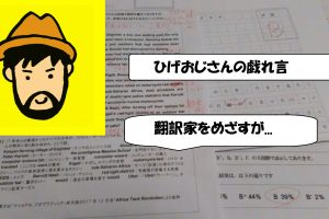 translation 1st