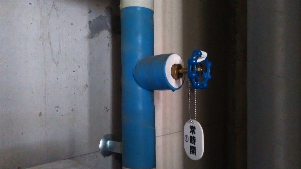 water bulb 水道バルブ