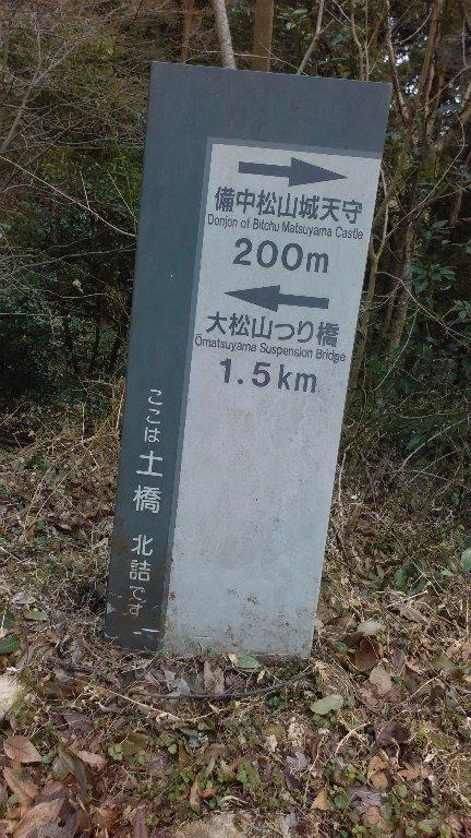 天守まで200m