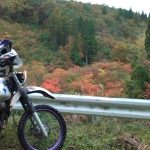 紅葉。遠藤。バイク