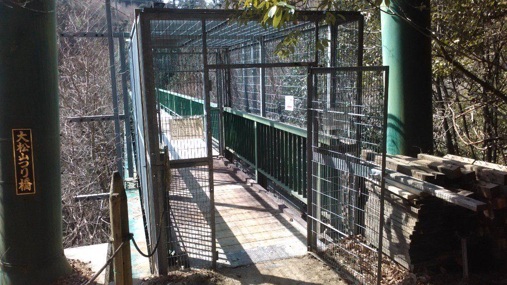 吊り橋。入口