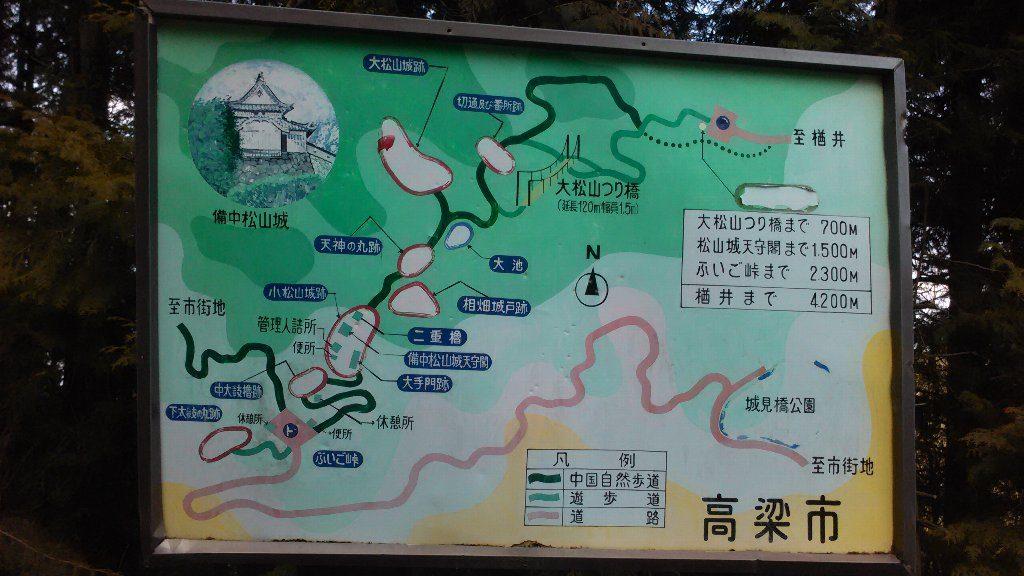 山道案内図