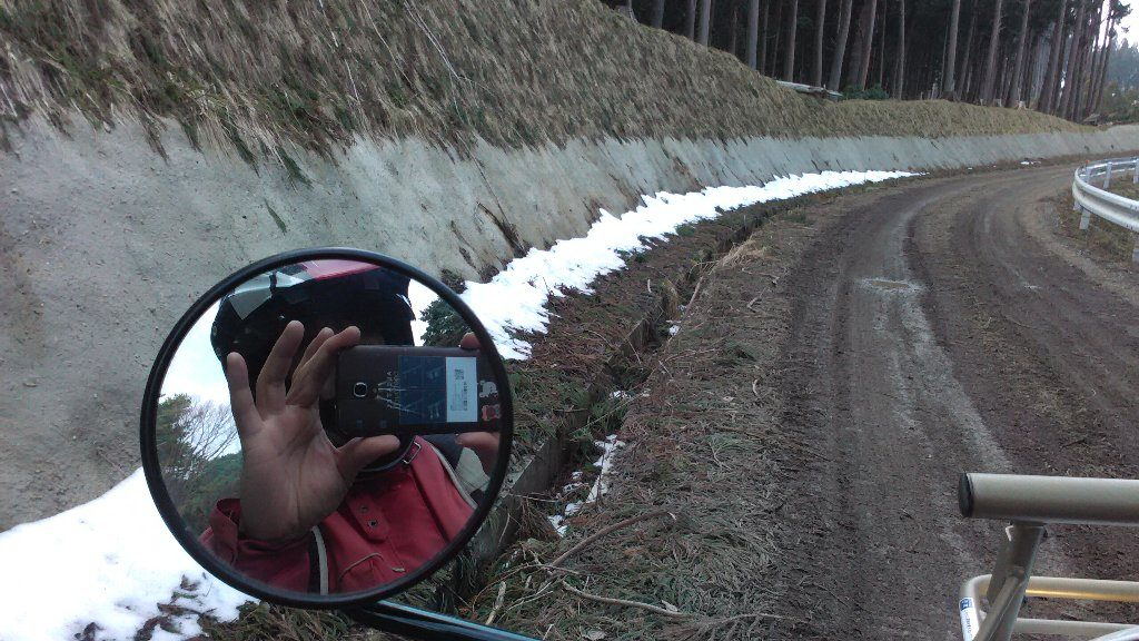 残雪。ミラー。自撮り