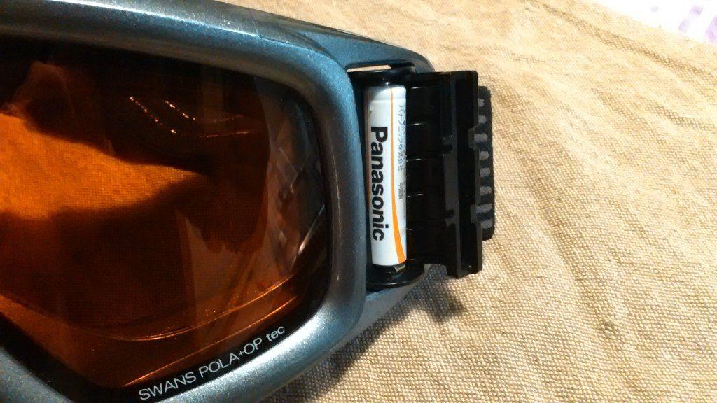 battery 電池2