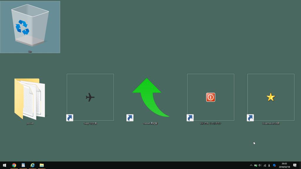 desktop デスクトップ