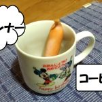 viennese coffee ウインナーコーヒー?