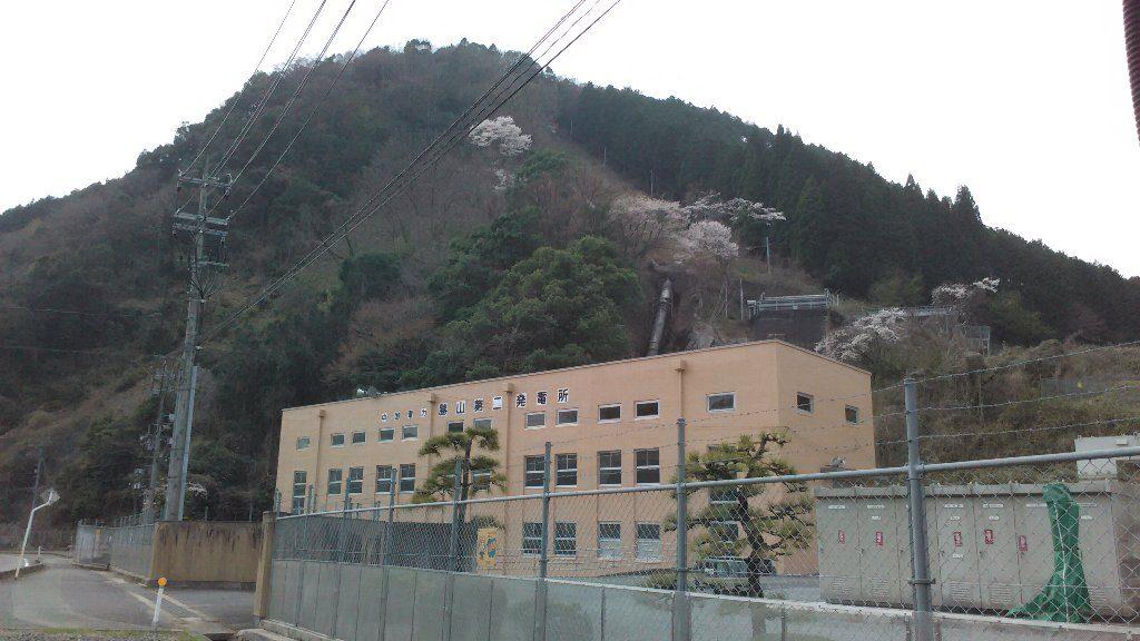 勝山第二発電所