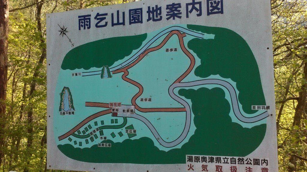 園地案内図