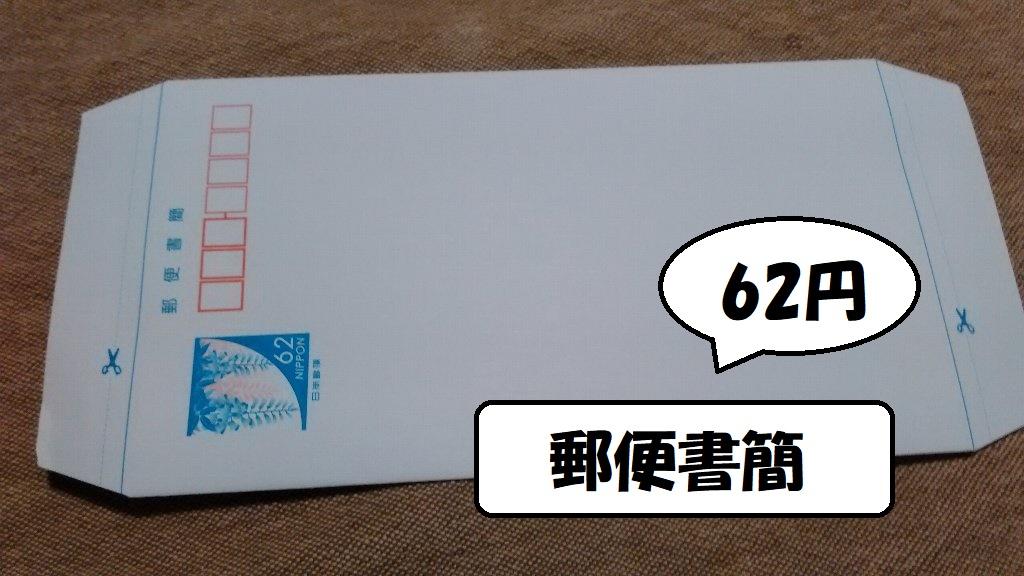 表 - コピー
