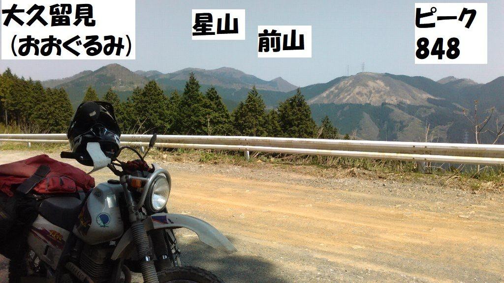 高山から。レイド2 - コピー