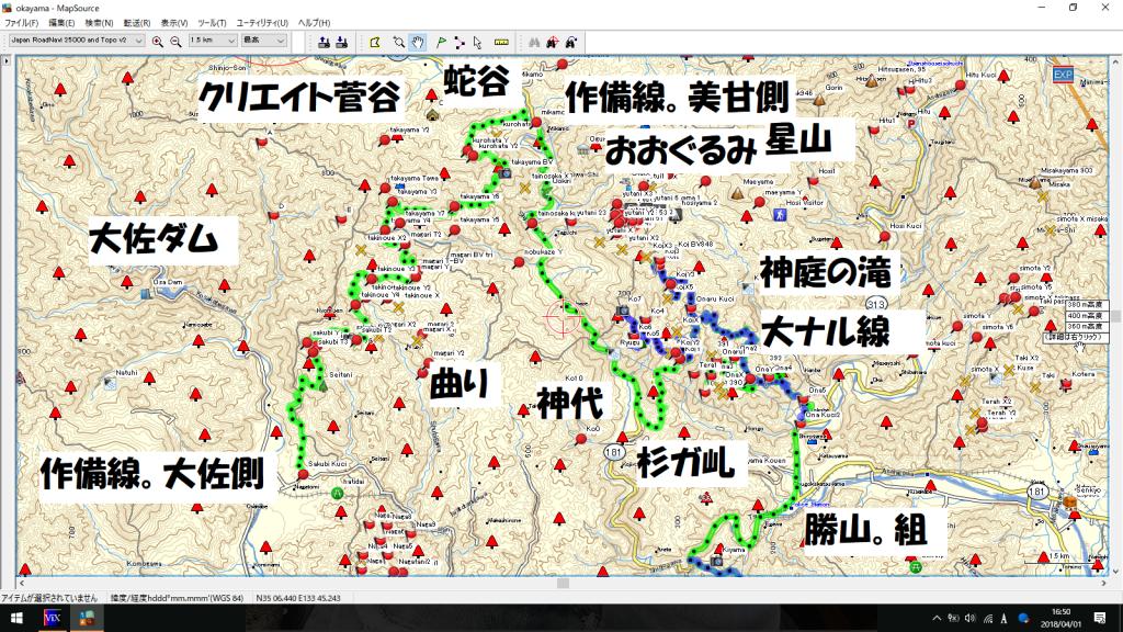 sakubi onaru 作備線。大ナル