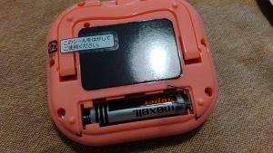 単4電池。裏