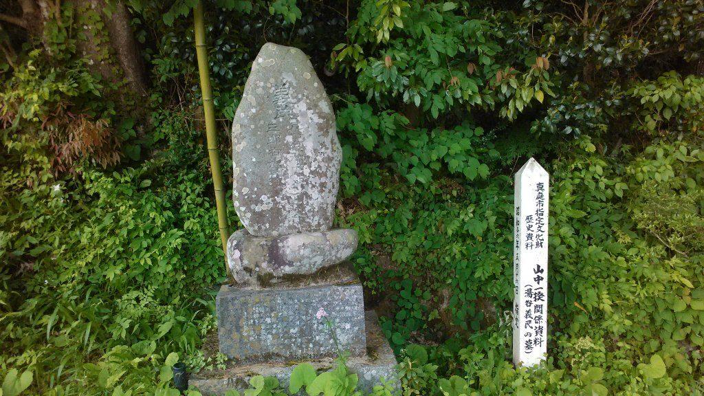 墓。棒杭2
