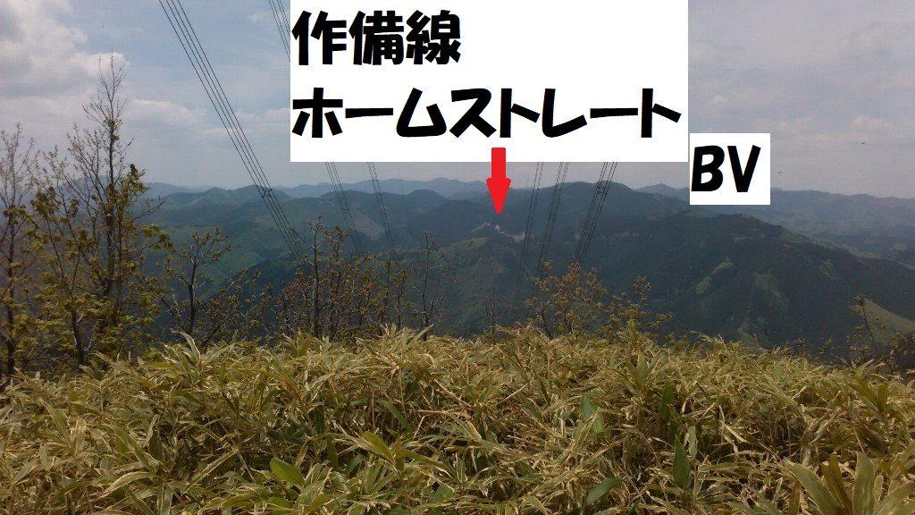 湯谷5下から作備線BV(1)
