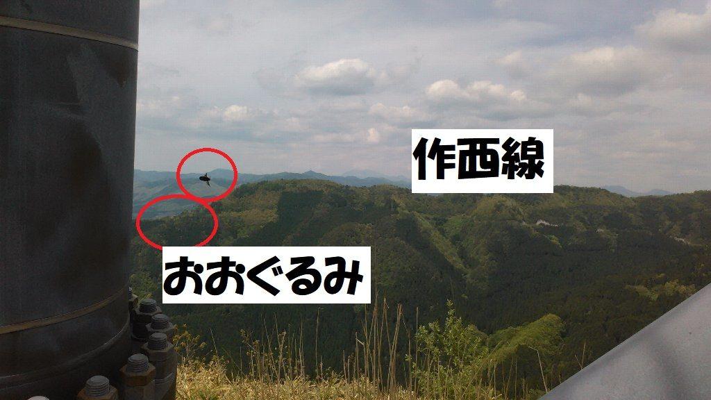 湯谷5下から作西線。大久留見。謎の飛行物体(1)