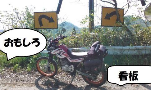 どっち? - コピー