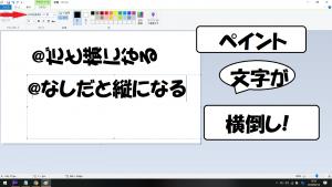 縦 - コピー