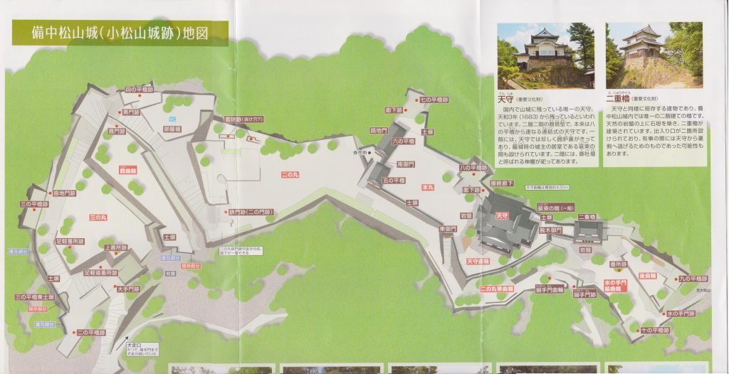 bicciu 備中松山城。地図