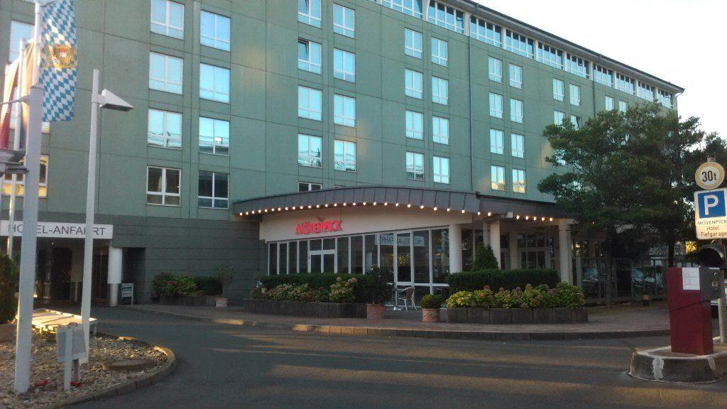 Movenpick メーベンピック・ホテル