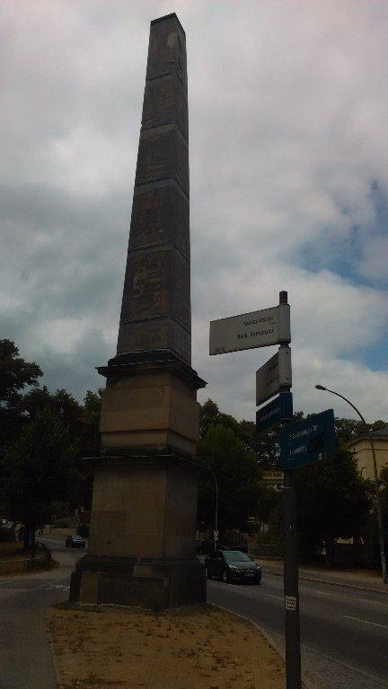Obelisk Hauptallee