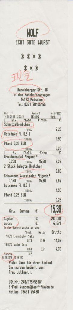 Pfand ハンバーガー屋のレシート。デポジット0.25ユーロ