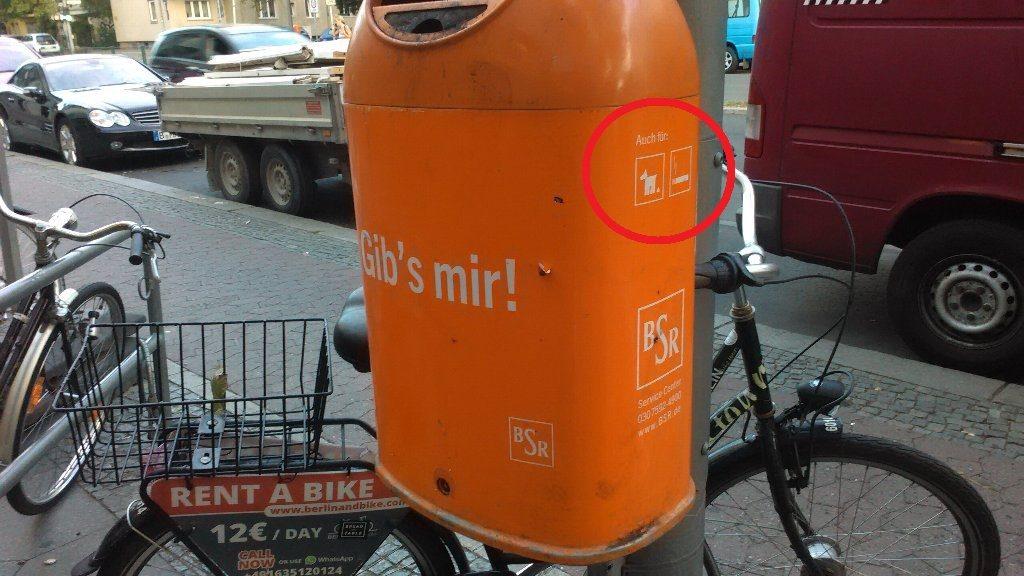 bin ゴミ箱 - コピー