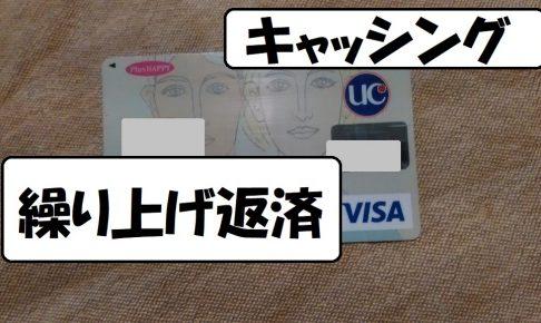 credit card クレジットカード