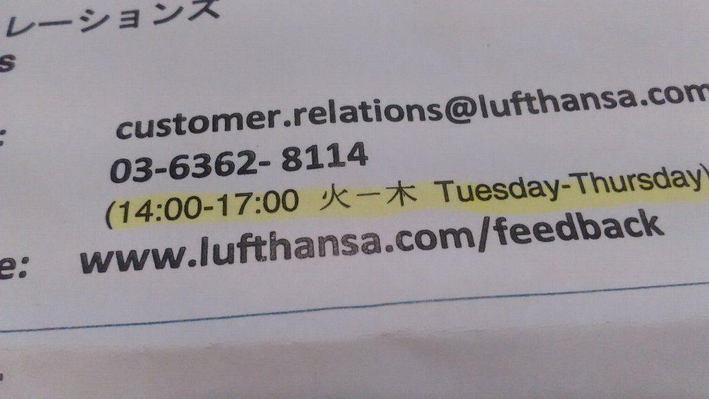 customer relations up