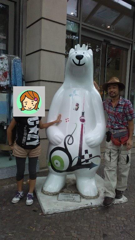 さくらと白熊(1)