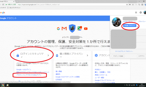 01-6. google account