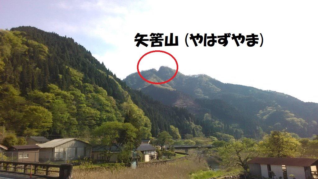 矢筈山 - コピー