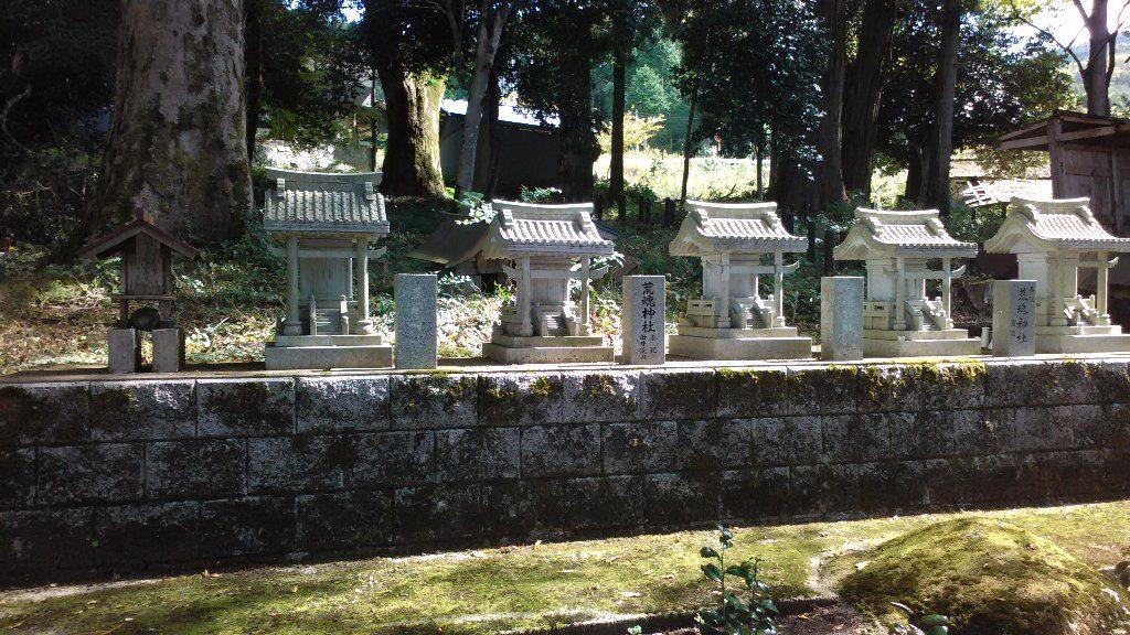 荒魂。愛宕。山神社