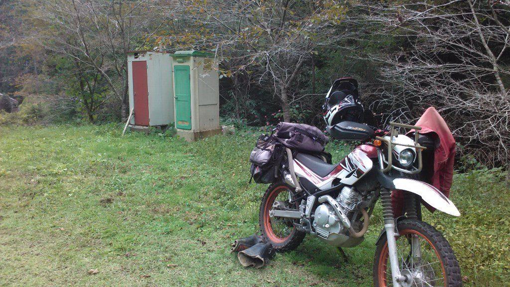 駐車場。トイレ