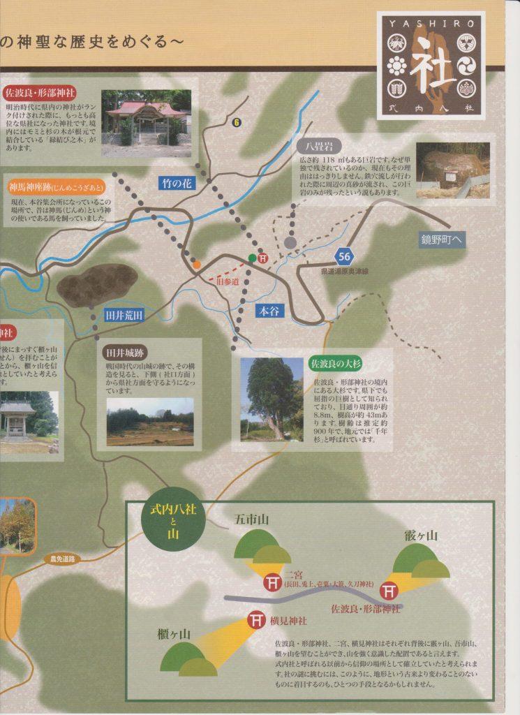 yasiro map 2