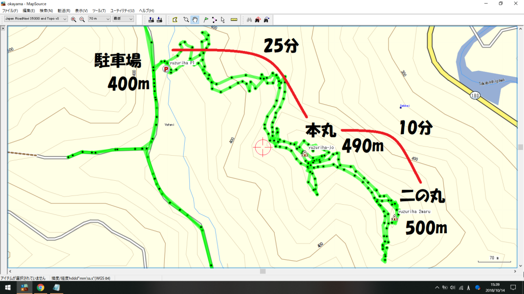 yuzuriha hiking 楪城。登山道2018-10-14