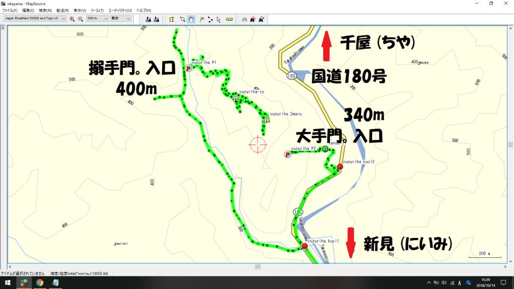 yuzuriha whole 楪城。概観2018-10-14