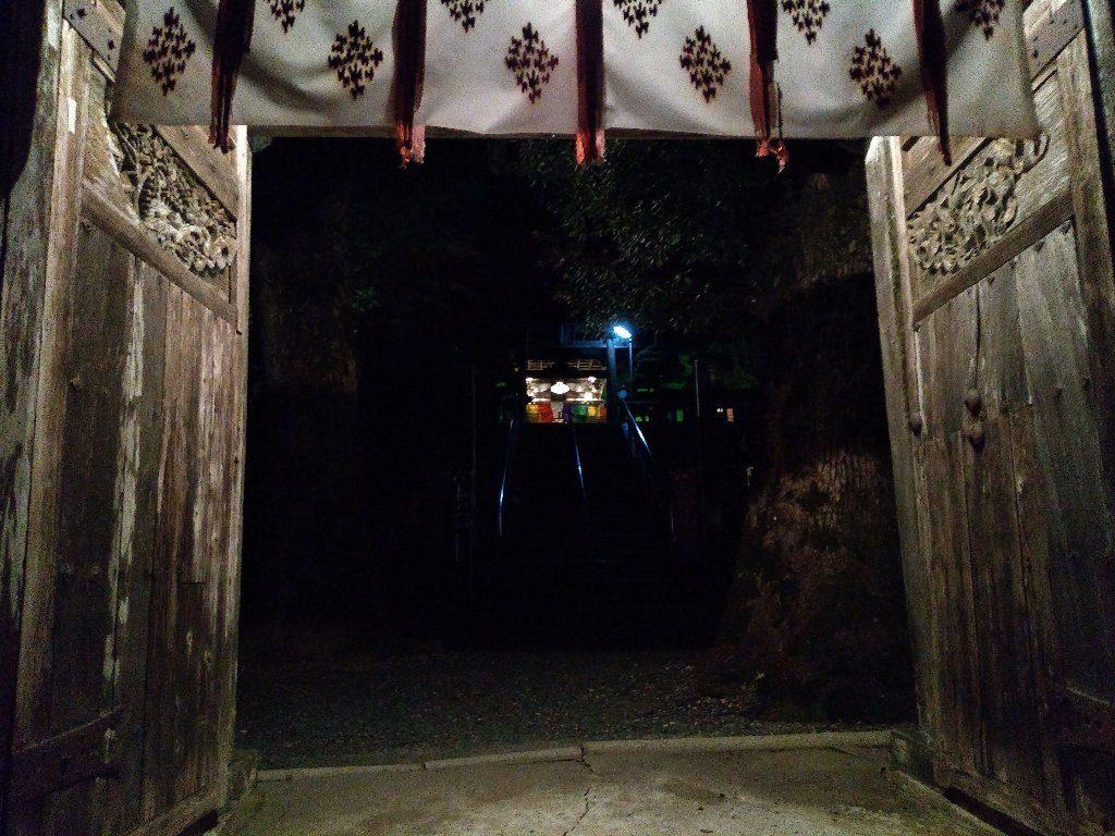 不老門。夜