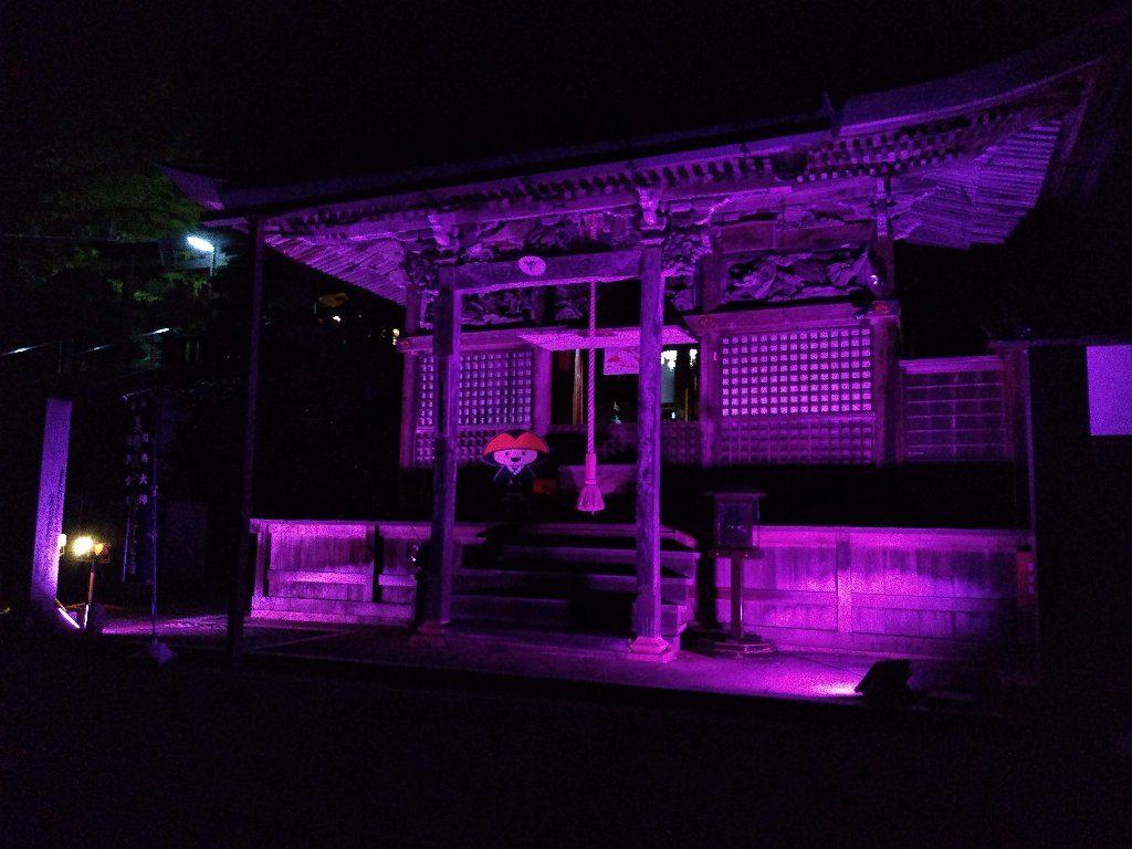 大師堂。夜