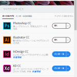 creative cloud 2018-11-23
