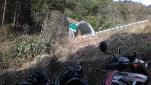 米来トンネル2