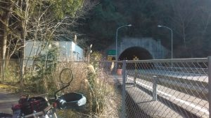 米来トンネル