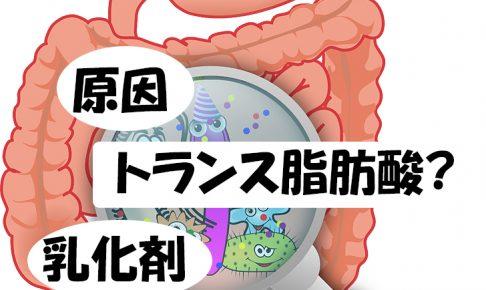 colon-原因