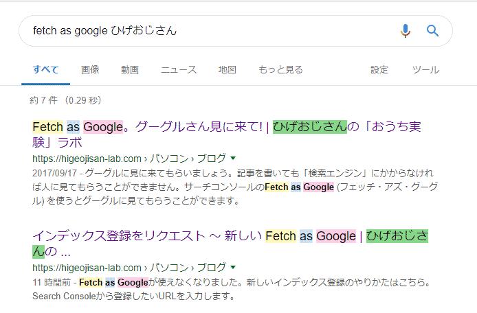 13. 検索結果